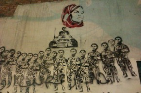 """Samira Ibrahim vs an army of the virginity test doctor. The latest grafitti in Mohamed Mahmoud st."" Via @MohAbdElHamid"