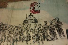 Badass Egyptian Women: SamiraIbrahim