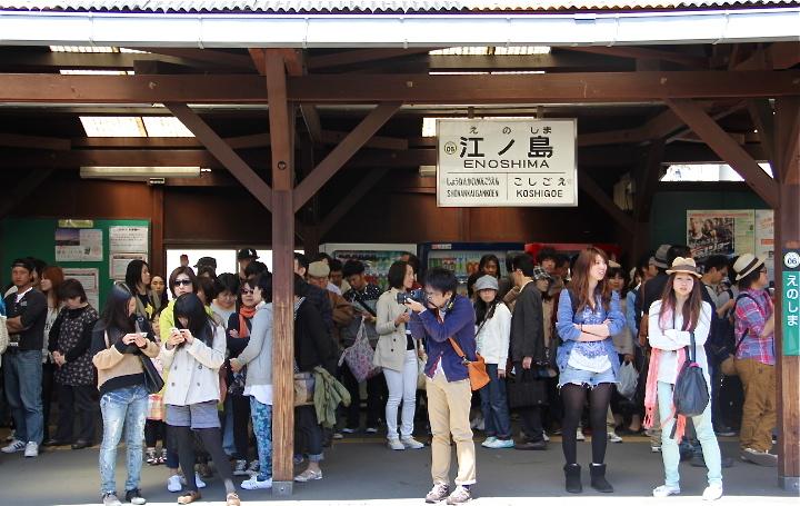 Enoshima Station