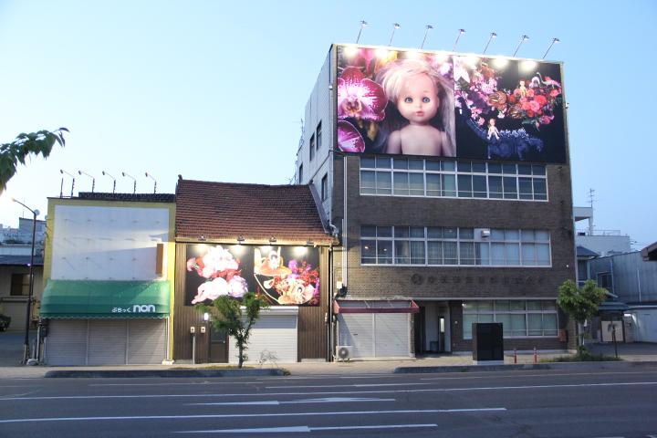Nobuyoshi Araki Installation at Uno Port.