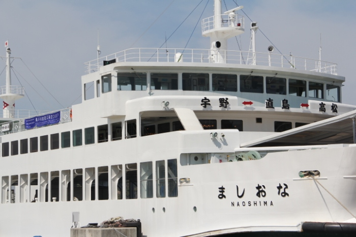 Uno to Naoshima Ferry.